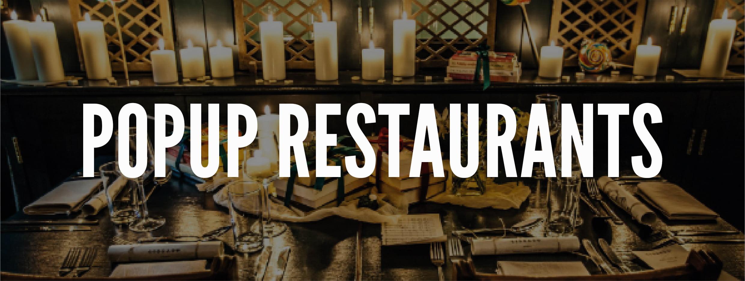 pop up restaurants in london november 2017 the nudge agenda