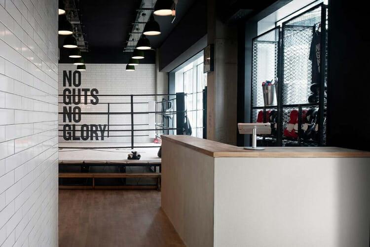 12x3 boxing London
