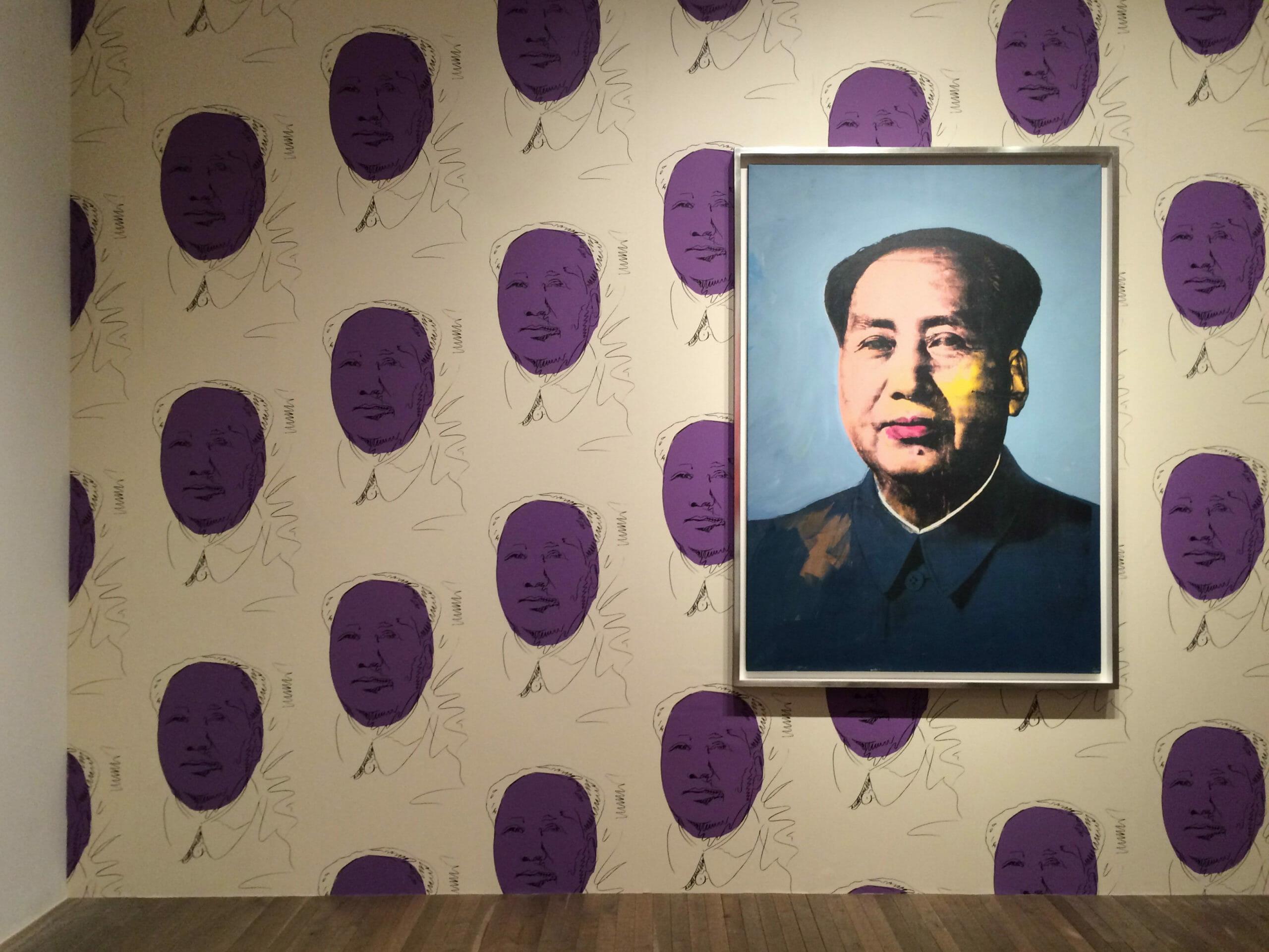 Andy Warhol Tate Modern exhibition